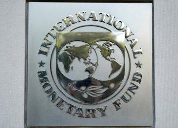 Τα λάθη του ΔΝΤ στην ελληνική κρίση