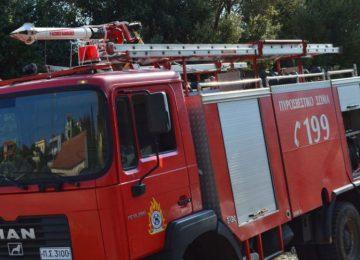 Φωτιά τώρα: Που έχει πυρκαγιά live