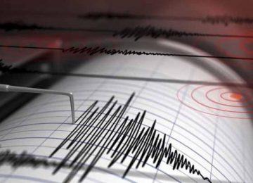 Σεισμός τώρα: Τι λένε οι σεισμολόγοι για το σεισμό στην Αθήνα