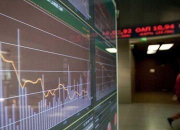Χρηματιστήριο Αθηνών: Στις 827,97 μονάδες ο Γενικός Δείκτης Τιμών, με πτώση 0,44%