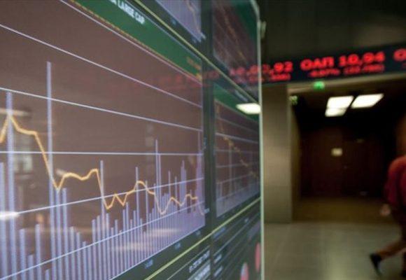 Συνάλλαγμα: Το ευρώ υποχωρεί οριακά 0,03%, στα 1,1035 δολάρια