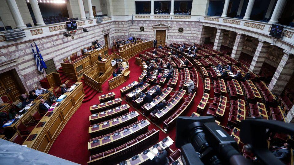 Βουλή live: Η συζήτηση στην Ολομέλεια