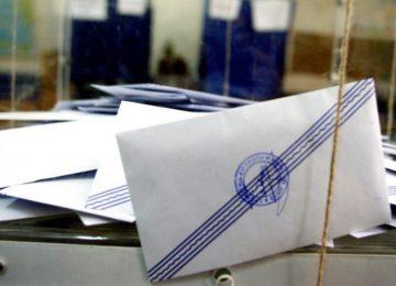 Ηράκλειο: Μειώθηκαν τα εκλογικά τμήματα στο δήμο Ηρακλείου