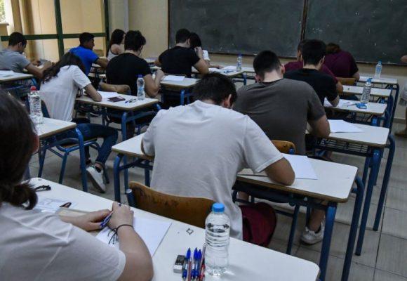 results.it.minedu.gov.gr : Πανελλήνιες 2019- Αποτελέσματα