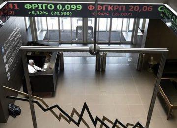 Χρηματιστήριο Αθηνών: Στις 850,36 μονάδες ο Γενικός Δείκτης Τιμών, με οριακή πτώση 0,02%