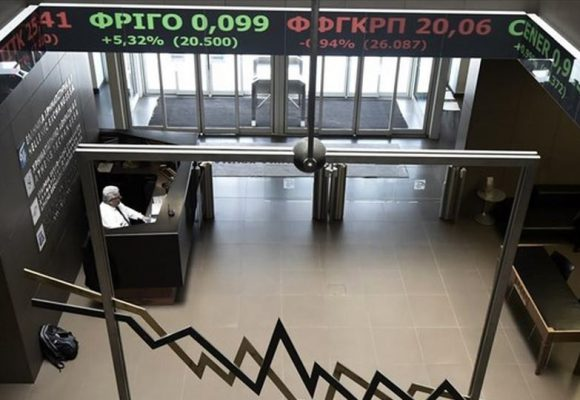 Συνάλλαγμα: Το ευρώ υποχωρεί οριακά 0,03%, στα 1,1077 δολάρια