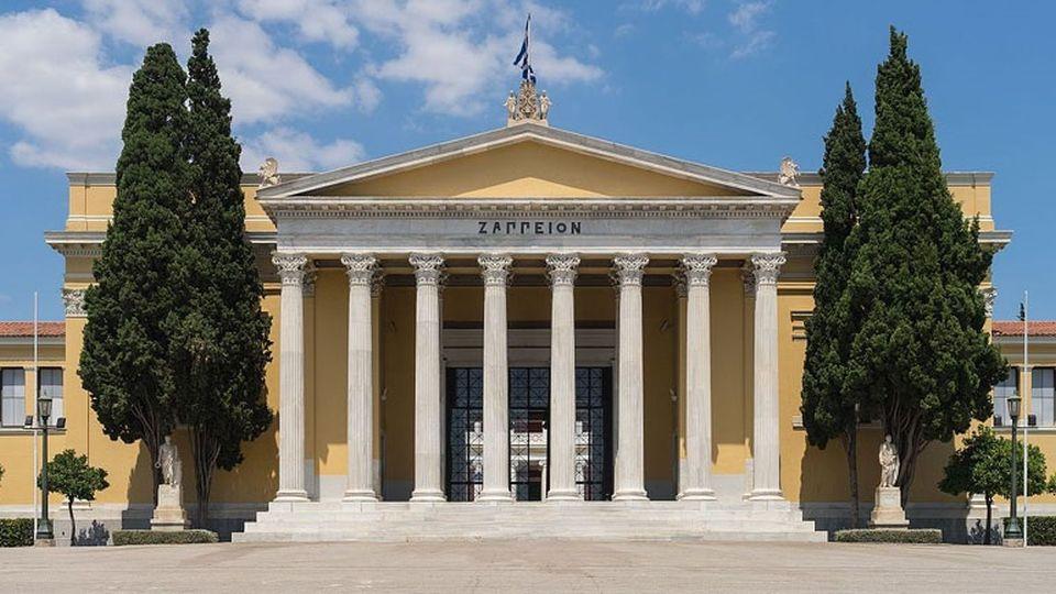 Τουρισμός έκθεση: «GREEK PANORAMA: Alternative Tourism & Gastronomy» στο Ζάππειο