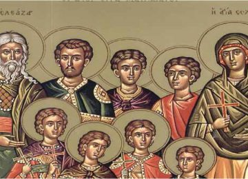 Άγιοι επτά Μακκαβαίοι – Γιορτή σήμερα 1 Αυσούστου – Ποιοι γιορτάζουν