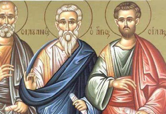Άγιοι Σίλας, Σιλουανός, Επαινετός, Κρήσκης και Ανδρόνικος – Γιορτή σήμερα 30 Ιουλίου – Ποιοι γιορτάζουν