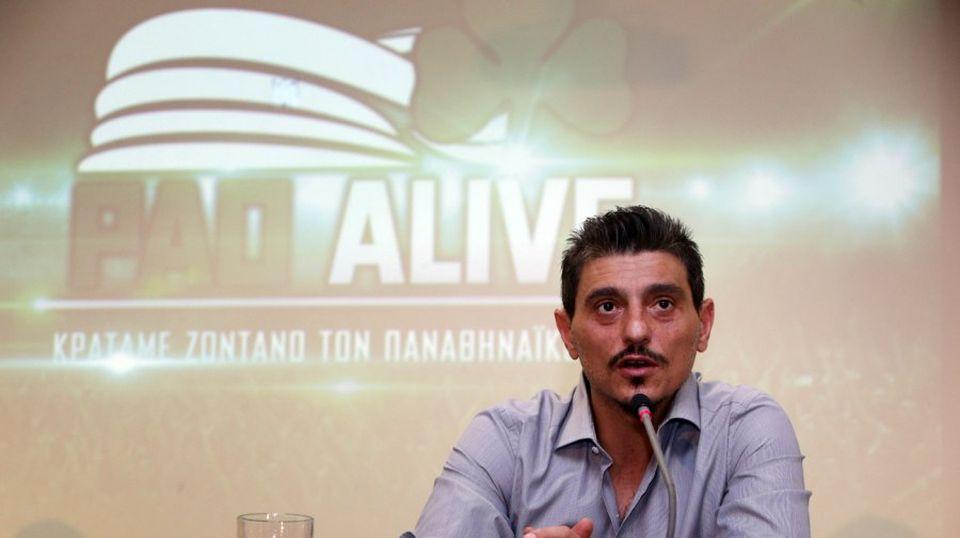PΑΟ Alive: «Στόχος τα 20 εκ. ευρώ»