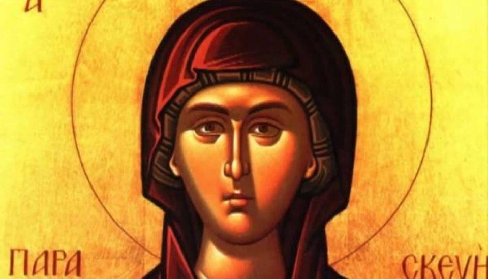 ΑΓΙΑ ΠΑΡΑΣΚΕΥΗ : Η Αγία που στέλνει το φως
