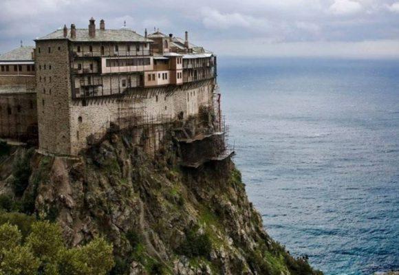 Διαμονή στο Άγιο Όρος: Δικαιολογητικά και τηλέφωνα μοναστηριών