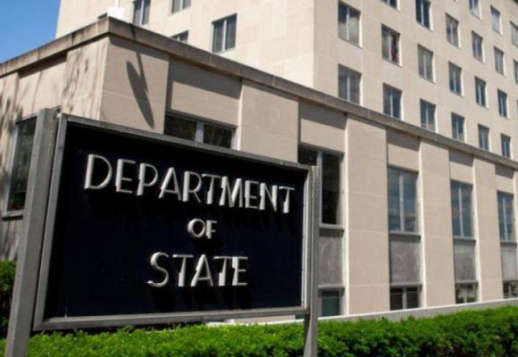 ΗΠΑ: Συγχαρητήριο μήνυμα Στέιτ Ντιπάρτμεντ στη νέα ελληνική κυβέρνηση