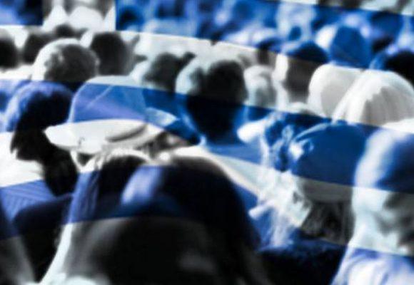Δημογραφική «βόμβα» για τον πληθυσμό στην Ελλάδα
