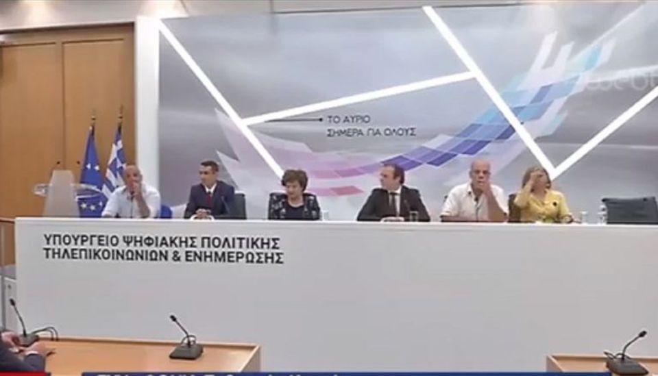 Ελλήνικο Οραμα: Απίστευτο σκηνικό στη συνέντευξη Τύπου του κόμματος (ΒΙΝΤΕΟ)