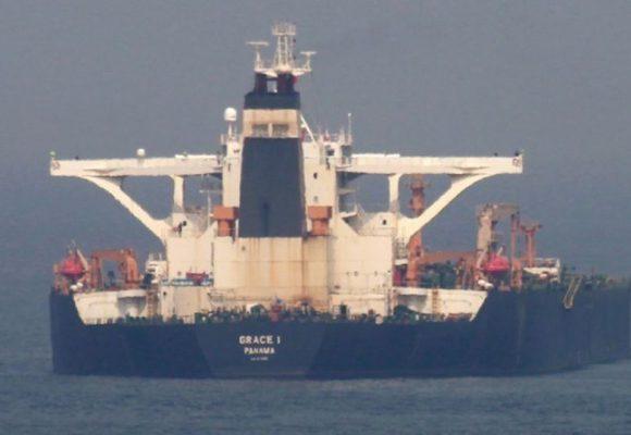 Προς Ελλάδα πλέει το ιρανικό δεξαμενόπλοιο που είχε συλληφθεί στο Γιβραλτάρ