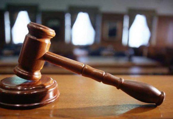 Αντίγραφο για Ποινικό Μητρώο – Δικαιολογητικά