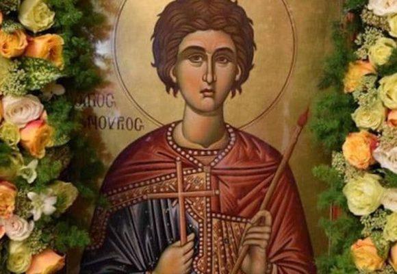Άγιος Φανούριος – Γιορτή σήμερα 27 Αυγούστου – Ποιοι γιορτάζουν