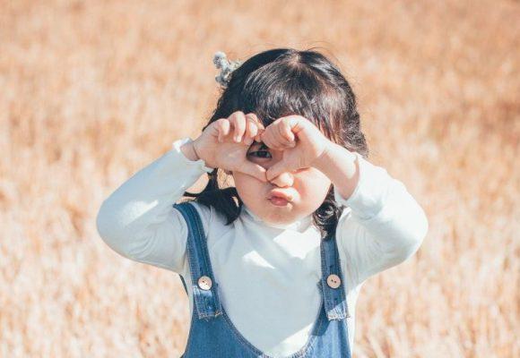 Α21 ΟΠΕΚΑ: Αίτηση και κριτήρια για το επίδομα παιδιού