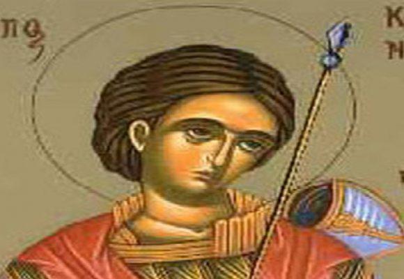 Άγιος Λούππος – Γιορτή σήμερα 23 Αυγούστου – Ποιοι γιορτάζουν