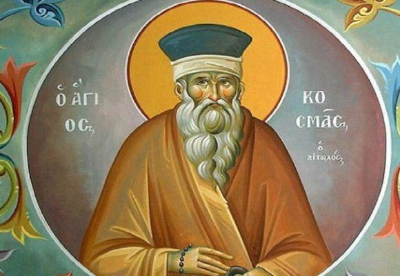 Άγιος Κοσμάς ο Αιτωλός – Γιορτή σήμερα 24 Αυγούστου – Ποιοι γιορτάζουν