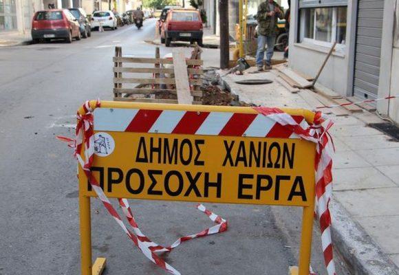 Χανιά: Μελέτη για την οδική ασφάλεια σε κεντρικά σημεία της πόλης