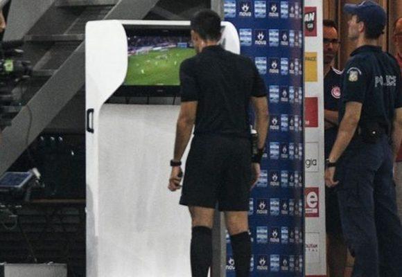 Αθλητικά: Τι ισχύει με το VAR