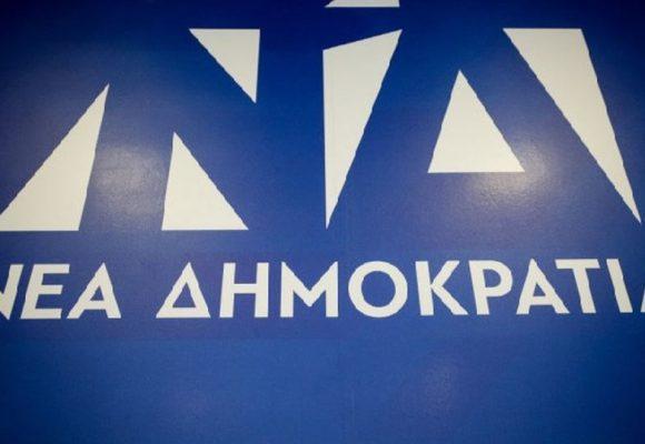 ΝΔ σε ΣΥΡΙΖΑ για την επίσκεψη Μητσοτάκη στο Βερολίνο: «Οχι άλλο κάρβουνο»