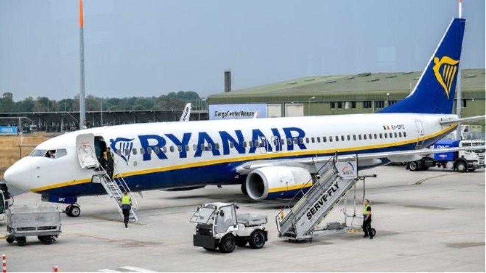 Ryanair: Απεργία από τους πιλότους