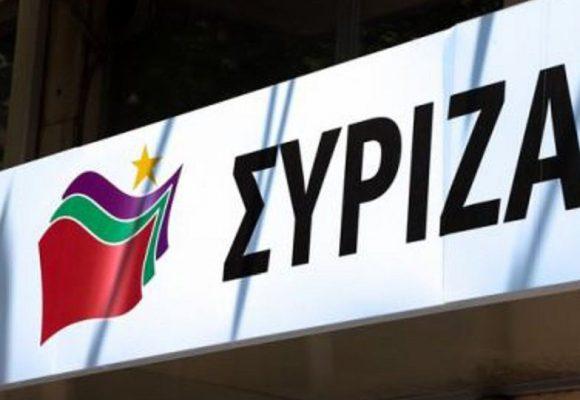 ΣΥΡΙΖΑ: Ο Μητσοτάκης μετατρέπει την ΕΥΠ σε ΚΥΠ