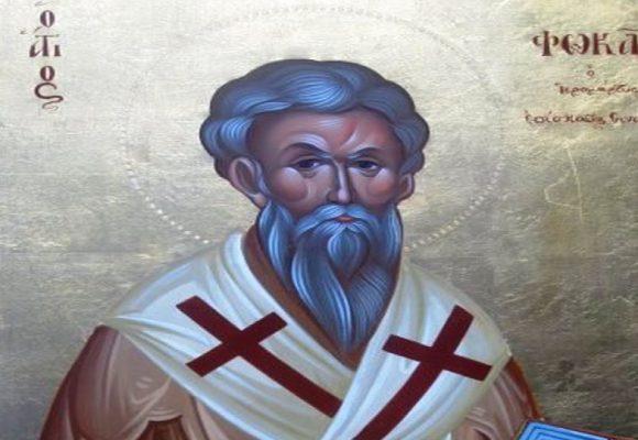 Άγιος Φωκάς – Γιορτή σήμερα 22 Σεπτεμβρίου – Ποιοι γιορτάζουν
