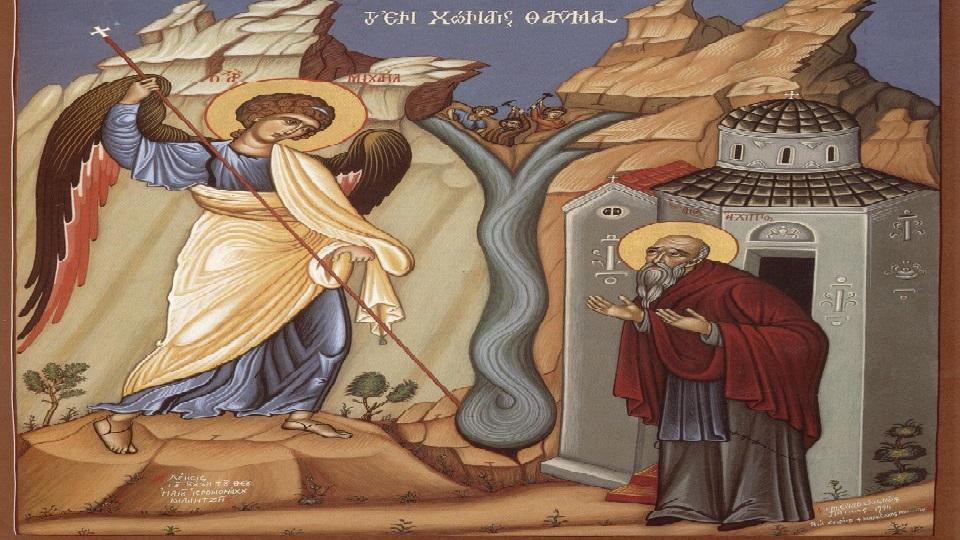 Θαύμα Αρχαγγέλου Μιχαήλ – Γιορτή σήμερα 6 Σεπτεμβρίου – Ποιοι γιορτάζουν