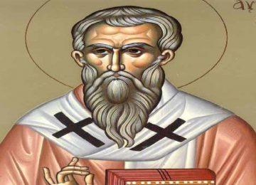 Άγιος Αυτόνομος – Γιορτή σήμερα 12 Σεπτεμβρίου – Ποιοι γιορτάζουν