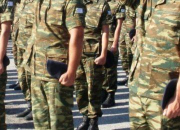 Κατάταξη στο Στρατό Ξηράς με την 2019 Δ΄/ΕΣΣΟ