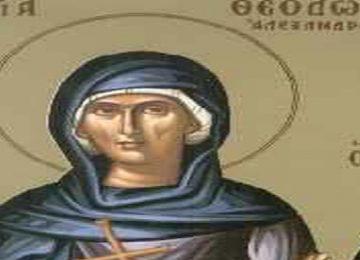 Οσία Θεοδώρα από την Αλεξάνδρεια – Γιορτή σήμερα 11 Σεπτεμβρίου – Ποιοι γιορτάζουν