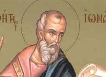 Προφήτης Ιωνάς – Γιορτή σήμερα 21 Σεπτεμβρίου – Ποιοι γιορτάζουν