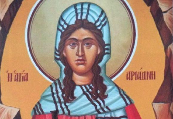 Αγία Αριάδνη – Γιορτή σήμερα 18 Σεπτεμβρίου – Ποιοι γιορτάζουν