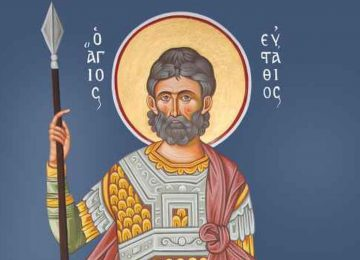 Άγιος Ευστάθιος – Γιορτή σήμερα 20 Σεπτεμβρίου – Ποιοι γιορτάζουν