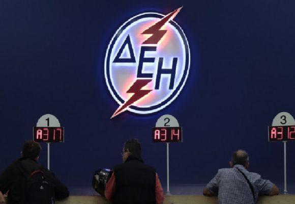 ΔΕΔΔΗΕ: Εχουμε επανασυνδέσει το ρεύμα σε 6.484 ευάλωτα νοικοκυριά