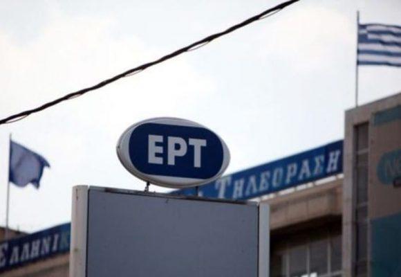 Η ΕΡΤ σάρωσε στην τηλεθέαση με Εθνική Ελλάδος