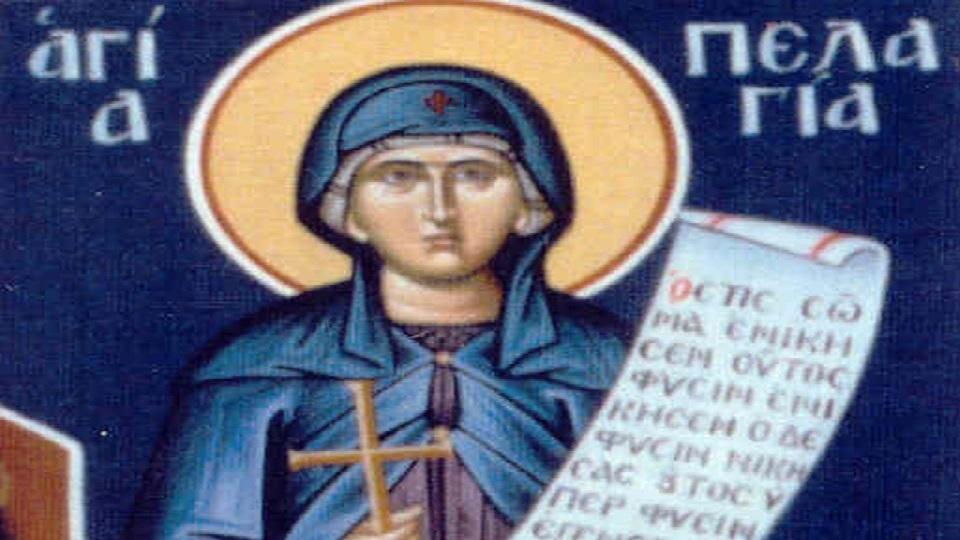 Οσία Πελαγία – Γιορτή σήμερα 8 Οκτωβρίου – Ποιοι γιορτάζουν