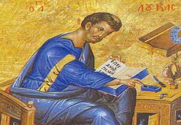 Άγιος Λουκάς ο Ευαγγελιστής – Γιορτή σήμερα 18 Οκτωβρίου – Ποιοι γιορτάζουν