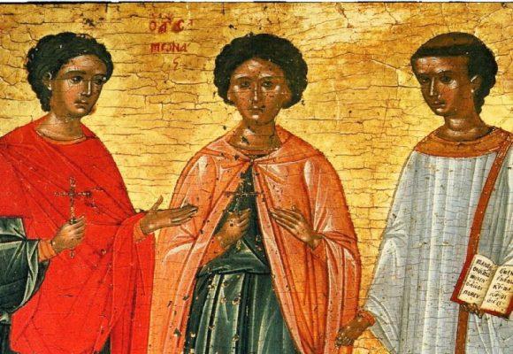 Άγιοι Γουρίας, Σαμωνάς και Άβιβος – Γιορτή σήμερα 15 Νοεμβρίου – Ποιοι γιορτάζουν