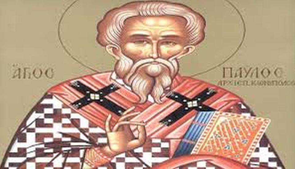 Άγιος Παύλος – Γιορτή σήμερα 6 Νοεμβρίου – Ποιοι γιορτάζουν