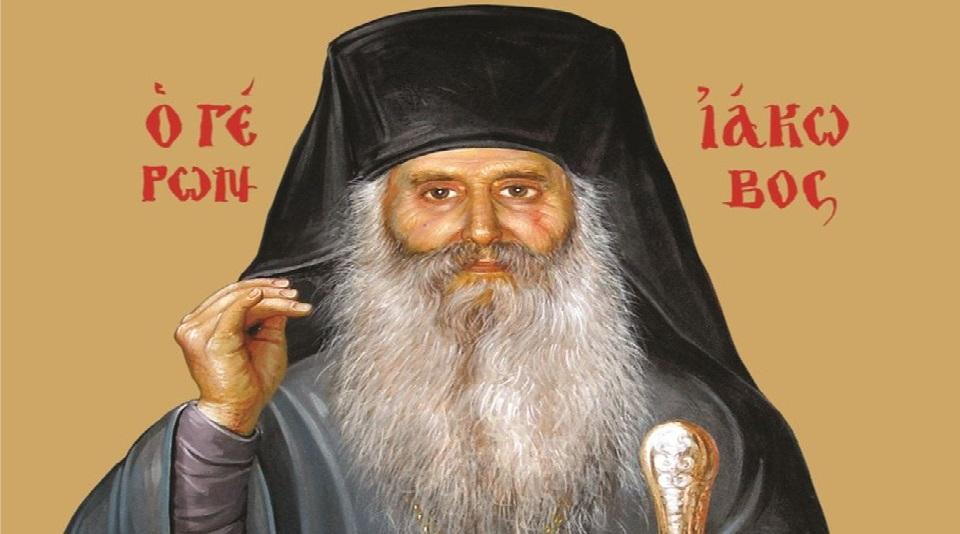 Όσιος Ιάκωβος Τσαλίκης – Γιορτή σήμερα 22 Νοεμβρίου – Ποιοι γιορτάζουν