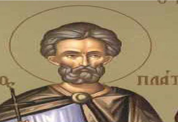 Άγιος Πλάτωνας – Γιορτή σήμερα 18 Νοεμβρίου – Ποιοι γιορτάζουν