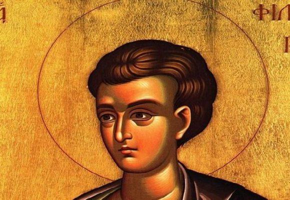 Άγιος Φίλιππος ο Απόστολος – Γιορτή σήμερα 14 Νοεμβρίου – Ποιοι γιορτάζουν