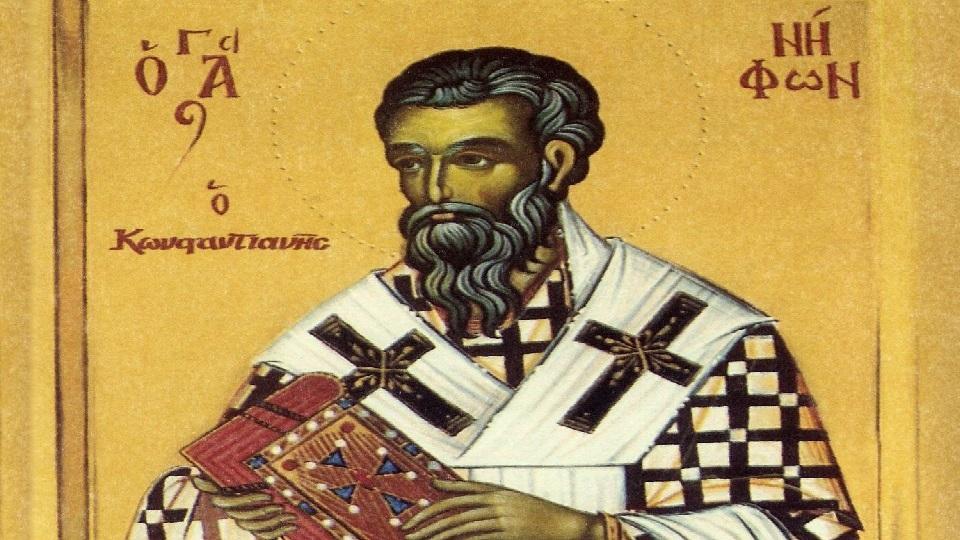 Όσιος Νήφων επίσκοπος Κωνσταντιανής - Γιορτή σήμερα 23 Δεκεμβρίου – Ποιοι  γιορτάζουν - newsellada.gr