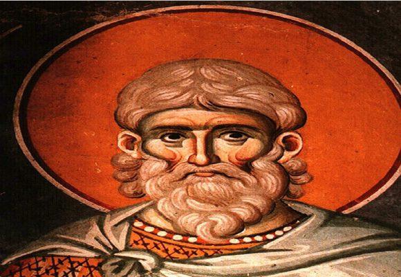 Άγιοι Ευστράτιος, Αυξέντιος, Ευγένιος, Μαρδάριος και Ορέστης– Γιορτή σήμερα 13 Δεκεμβρίου – Ποιοι γιορτάζουν