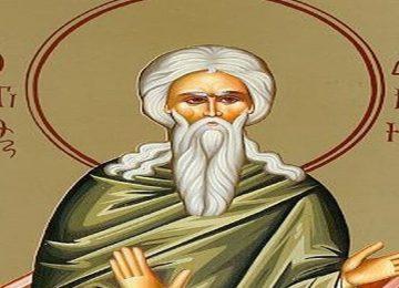 Όσιος Δανιήλ ο Στυλίτης– Γιορτή σήμερα 11 Δεκεμβρίου – Ποιοι γιορτάζουν